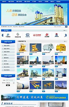 企业网站案例11