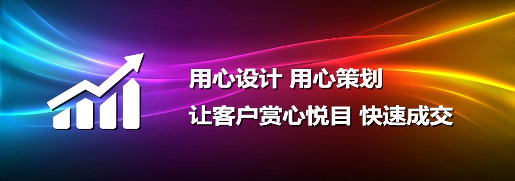 优质湖州seo优化网络推广服务商
